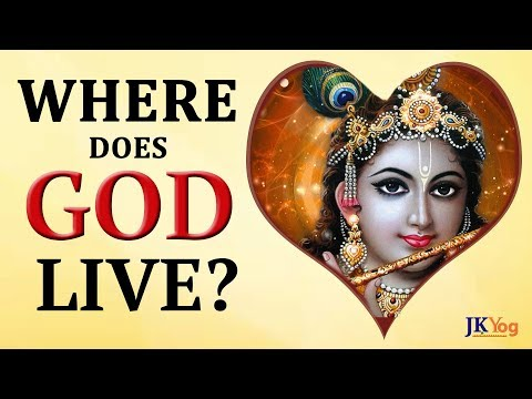Where does God live? | What is the address of God | Swami Mukundananda