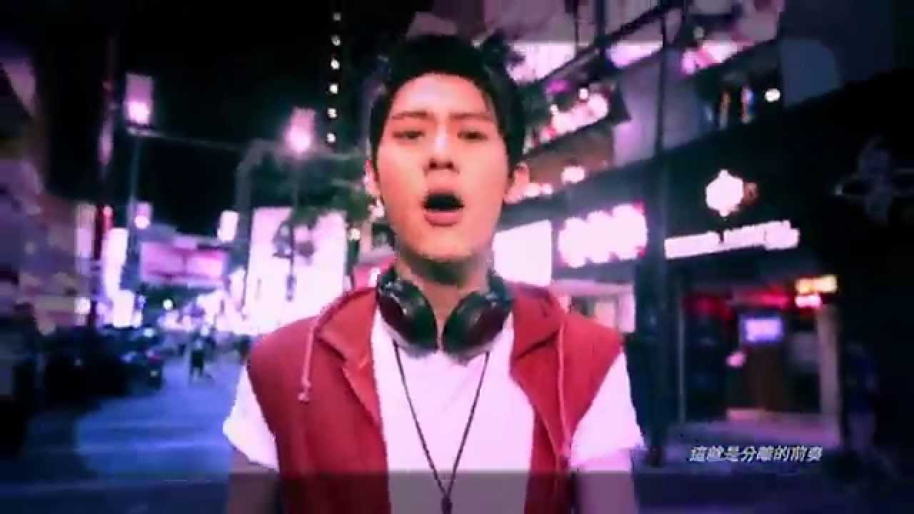 李玉璽_Silence_完整版MV by Music Go!(合法音樂App) - YouTube