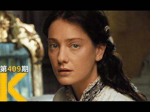 """【看电影了没】 猎艳622次,我依然为你保留""""童贞""""《霍乱时期的爱情》"""