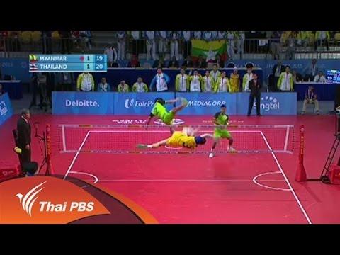ตะกร้อคู่ทีมชายไทยคว้าเหรียญทอง ชนะเมียนมา 2-0 คู่