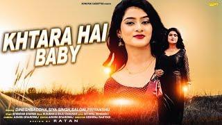 Khatra Hai Baby | Siya Singh, Dinesh Baddha | Shewaram | Latest Haryanvi Song Haryanavi 2018 Sonotek