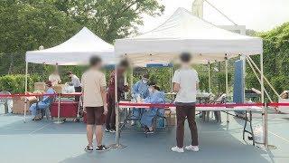 '조용한 전파자' 차단 주력…8일부터 서울시민 무료검사…