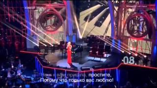 """Две звезды"" Варум-Жилин, Агутин-Добронравов"