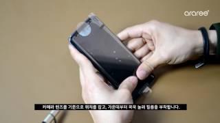 아라리 갤럭시S8 I S8플러스 퓨어 3D풀커버 액정보…