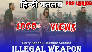 Illegal weapon hindi meaning hindi translation meaning in hindi