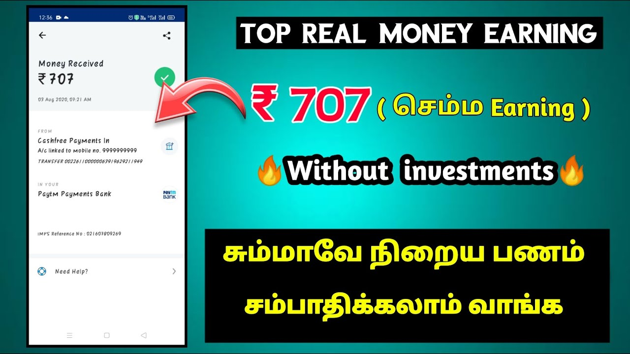 Earn Daily₹707 Top Online Earning  without investment in 2020 || Earn Money Online in Tamil
