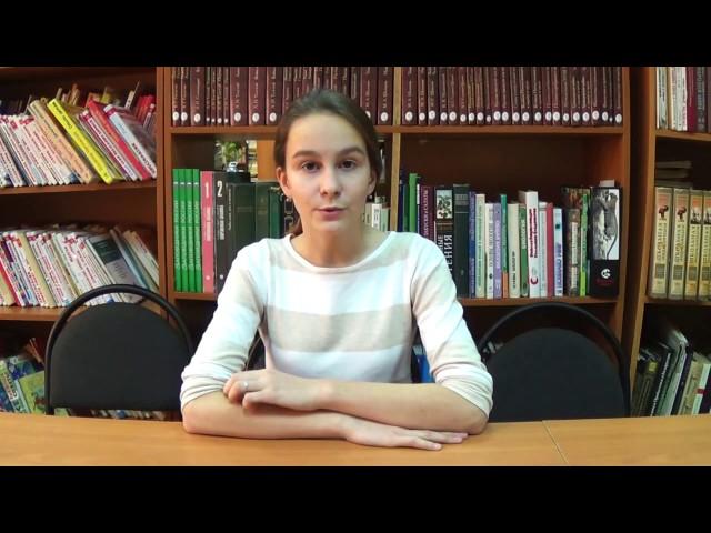 Изображение предпросмотра прочтения – МарияЕрмолина читает произведение «Вельможа» И.А.Крылова