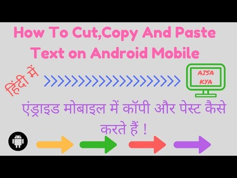 How To Cut Copy And Paste Text On Android Mobile