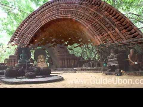 วัดป่า..เมืองอุบล