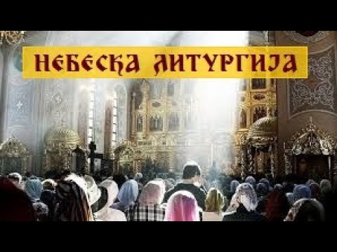 NEBESKA LITURGIJA † Sveti Vladika Nikolaj