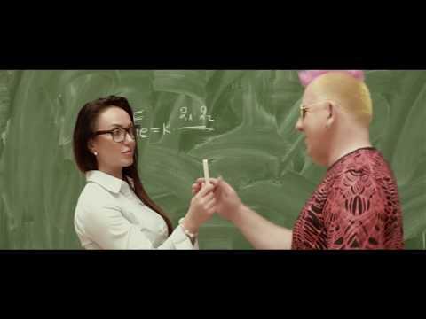 DJ KRMAK | Profesorice OFFICIAL VIDEO HD