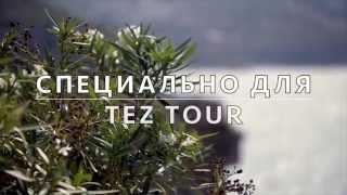 Лето. Свадьба. Греция. TEZ TOUR!(Ролик в полной мере отражает всю красоту свадебного мероприятия, особенно, если его организовать в Греции,..., 2015-09-01T10:09:51.000Z)