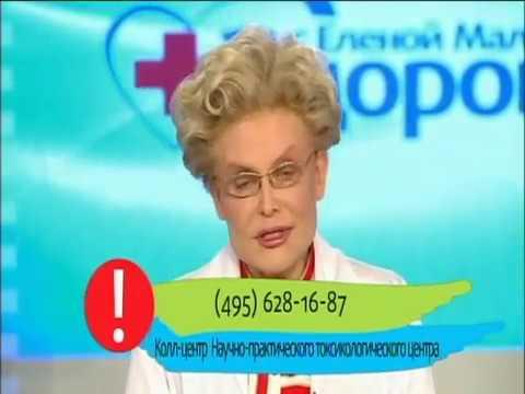 Как называется врач который вставляет зубы, ставит коронки