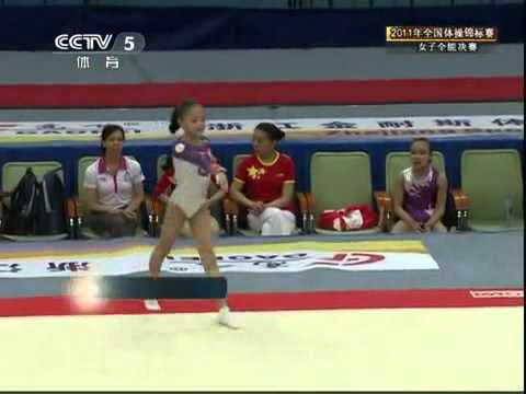 Women's AA Final  [ FULL VERSION ] - The 2011 Chinese National Gymnastics Championship