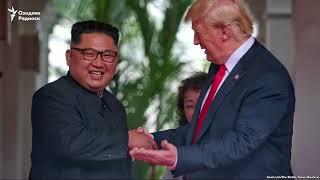 Дональд Трамп ва Ким Чен Иннинг тарихий саммити