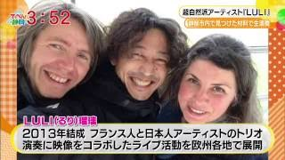 LULI in TV SHIZUOKA for show Teppen Shizuoka 09/27/16