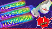 Аккумулятор для блютуч-гарнитуры Jabra Style с Aliexpress - YouTube