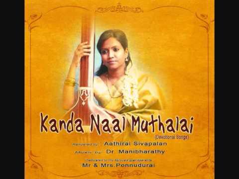 aathirai sivapalan songs