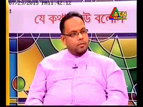Bangladeshi in South Africa Talks Amir Hossain at ATN Bangla