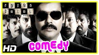 Sathuranga Vettai Movie | Comedy Scenes | Part 2 | Nataraj | Ilavarasu | Ishaara | Ponvannan
