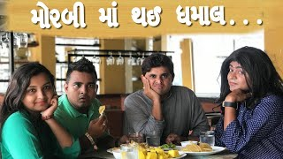 jigli khajur comedy video - morbi ma thai dhamaal - Eden hills, morbi