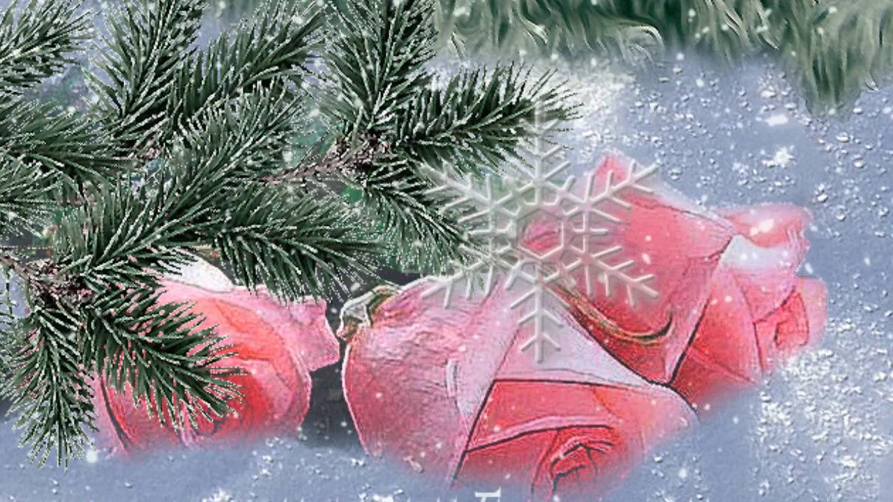 Привет анимация гиф живые картинки зимние
