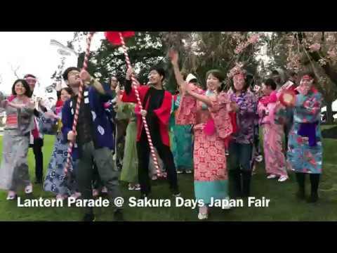 Lantern Parade - Sakura Days Japan Fair / 2018年4月14日(土)