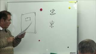 飛鳥時代の遺跡[Ⅱ] 飛鳥と白鳳 (永井正範) ・・古代史/九州王朝
