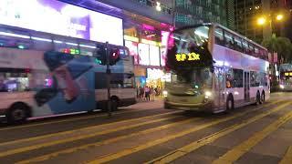 2017年09月19日19時52分 香港 チョンキンマンション・ネイザンロードの様子 thumbnail