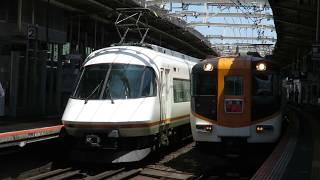 ULと同時発車!近鉄 12410系 NN13 (特急大阪難波行き) 大和八木発車