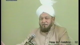 Urdu Khutba Juma on March 30, 1990 by Hazrat Mirza Tahir Ahmad