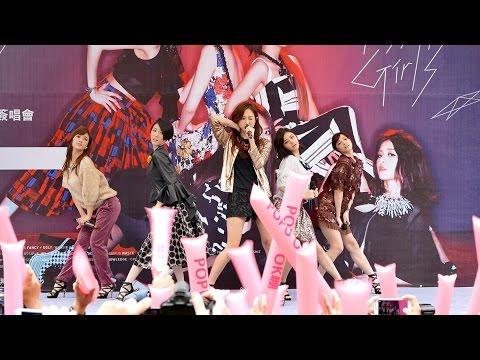 20151129 Popu Lady-Gossip Girls台北簽唱會(5/5)POPU OK繃+感性talking+大合照