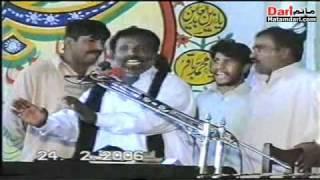 Zakir Ameer Hussain Jafri, Topic:- Bibi Fiza S.A, Part 3/3