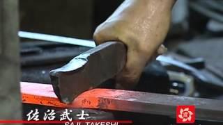 Садзи Такеси: мастер традиционных японских ножей(Мастер Саджи Такеси (Saji Takeshi) родился в городе Такэфу (провинция Факуи), более 700 лет известном на всю Японию..., 2013-09-17T07:54:07.000Z)