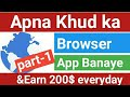 How to make Browser app by useing thunka