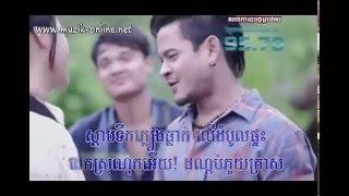 សែនស្រណោះ(ភ្លេងសុទ្ធ)(ខេម)ច្រៀងខារ៉ាតាម youtube,khmer karaoke sing along,