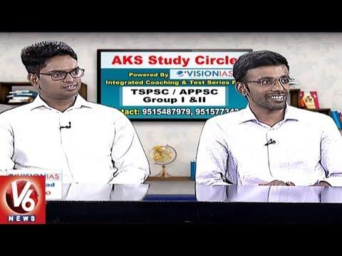 Civil Services Preparation   Vision IAS Hyderabad Center   Career Point    V6 News
