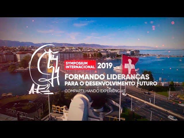 """Symposium Internacional ONU 2019 """"Formando lideranças para o desenvolvimento futuro"""""""