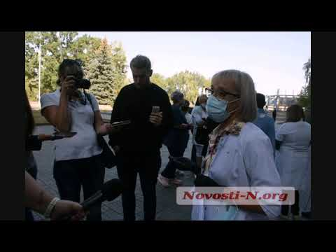 Новости-N: Заведующая центром нефрологии и диализа областной больницы Татьяна Костыненко о причинах пикета