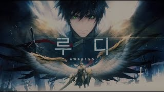 『Seven Knight』 - (English Sub) Rudy Awakening Story