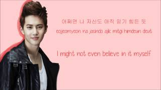 Repeat youtube video EXO-K - Heart Attack (Color Coded Hangul/Rom/Eng Lyrics)