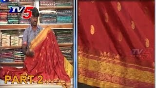Snehitha|  Mangalya Pattu Sarees | PART 2 : TV5 News