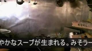 トンコツのうま味を凝縮した 3種類の絶品ラーメンは必食 http://www.ram...