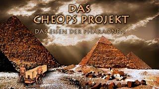 Das Cheops Projekt - JETZT auf DVD !