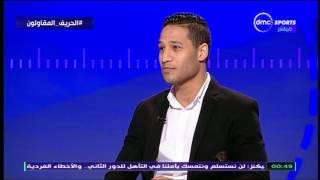 الحريف - أحمد علي: هذه السنة استحق الطرد والوقف .. ويروي موقف طريف مع حكم