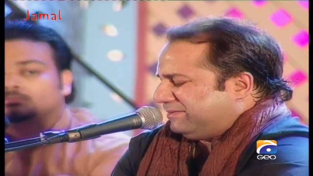 اغاني راحت فتح علی خان - Magazine cover