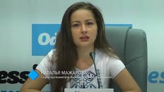 С 23 августа в Одессе стартует Вышиванковый фестиваль