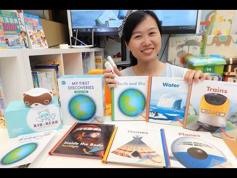 【鼓勵孩子探索世界】My First Discoveries|有聲書|法國膠片書|KidsRead點讀筆 ~ 聽中英文故事走入科學世界~姚 ...