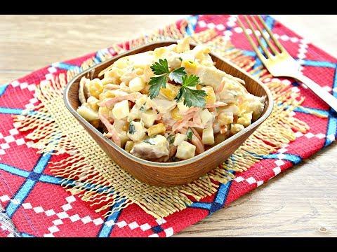 Обалденный куриный салат с кукурузой