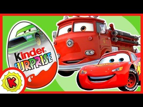 Тачки. Cars. Мультфильм. Киндер Сюрприз. Kinder Surprise. Ам Ням.